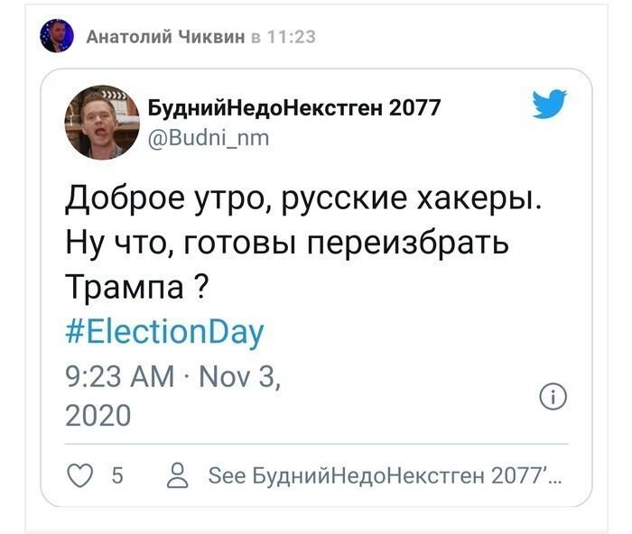 Штаты-2020: выборы в разгар ковида