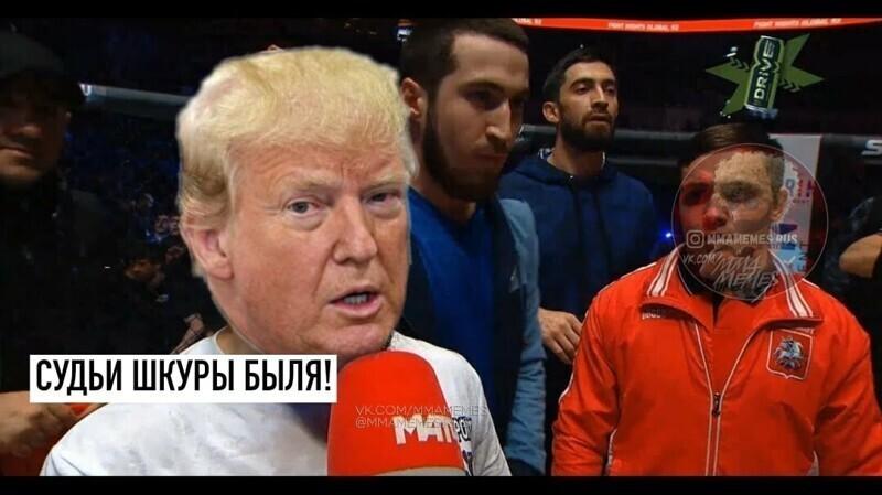 19. Трамп после поражения