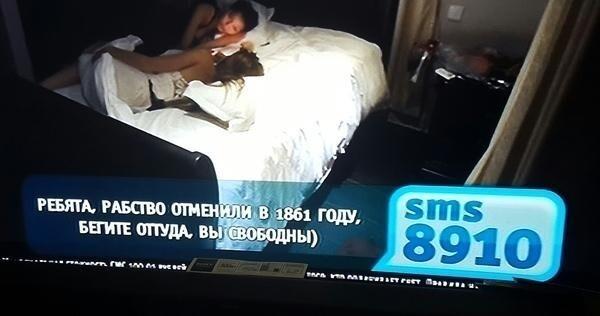 """""""Дом-2"""" и хейтеры: кто кого"""