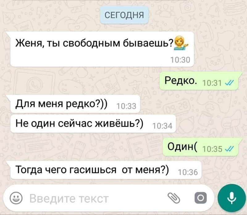 Чем хвастается в Инстаграме депутат с берегов Ангары