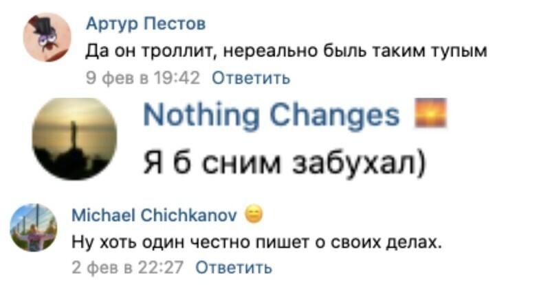 Пользователи соцсетей тоже высказались о депутате