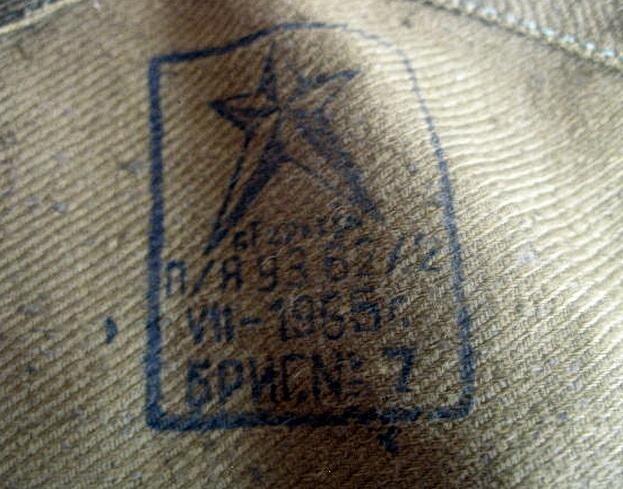 Товарный знак ГУЛАГ на сумке противогаза.