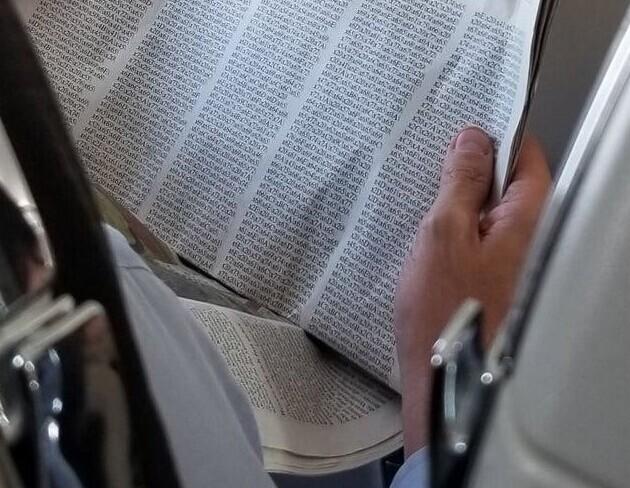 Просто человек в самолёте читал вот это