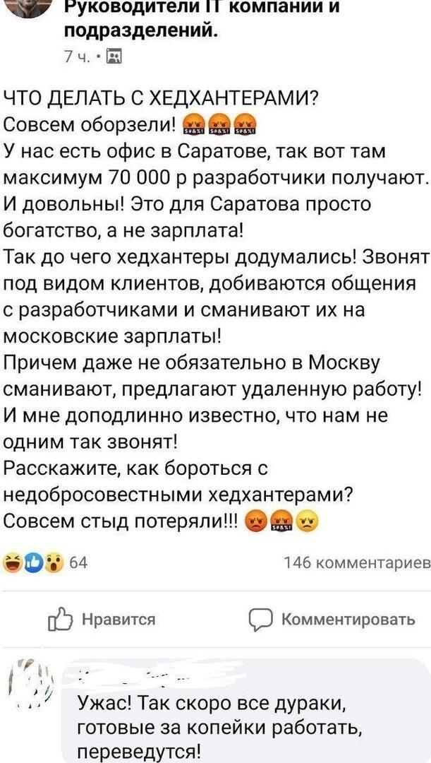 В самом деле )