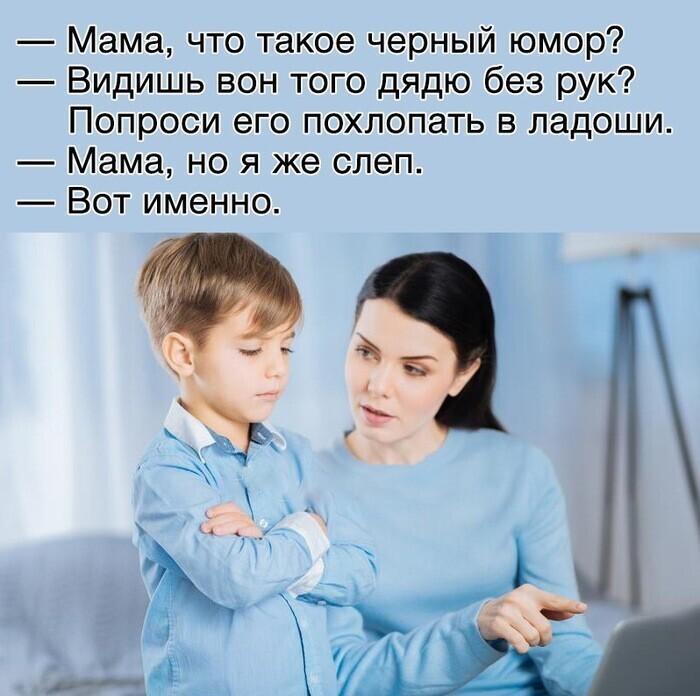 Что вы знаете о воспитании детей