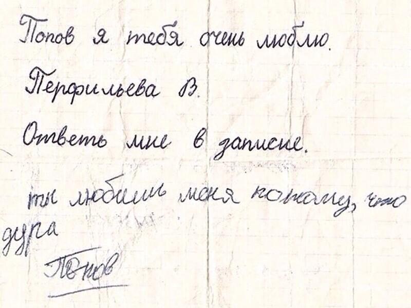В чем-то Попов даже прав