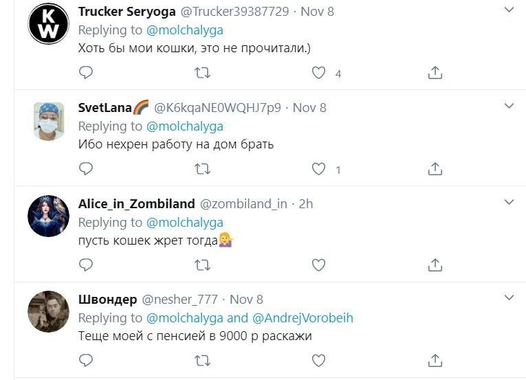 Юрию Куклачеву тоже пенсии маловато