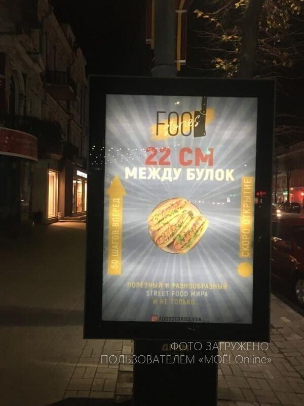 Рекламщики от бога