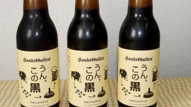 Пиво из слоновьего навоза
