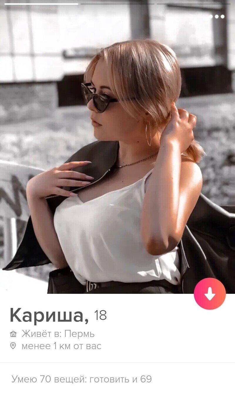 Юные девушки на охоте за мужчинами