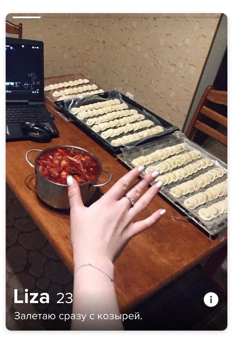Попа и грудь есть у всех, а кулинарными навыками владеют единицы