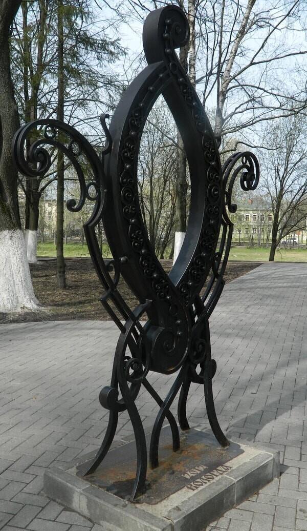 Памятник букве «О», Вологда
