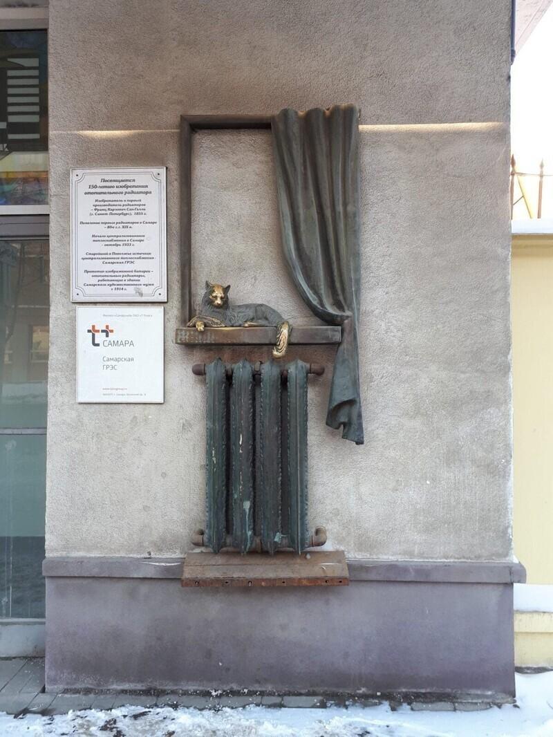 Памятник отопительной батарее, Самара