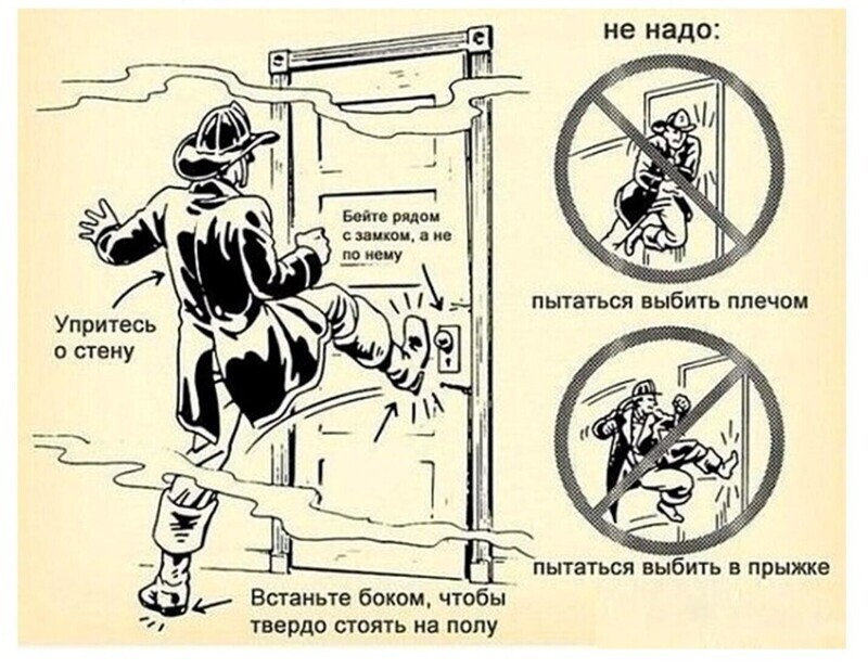 Как правильно выбить дверь