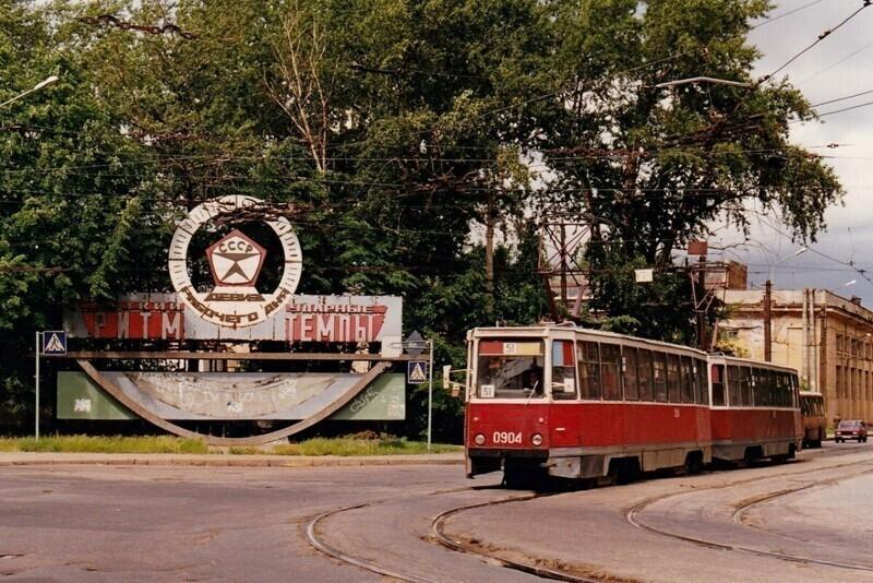 Санкт-Петербург, 1996