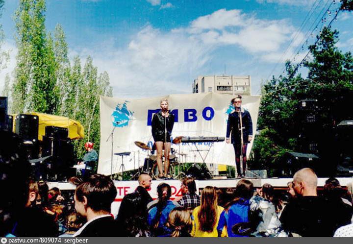 III фестиваль пива-1999 в парке Советского района, Воронеж