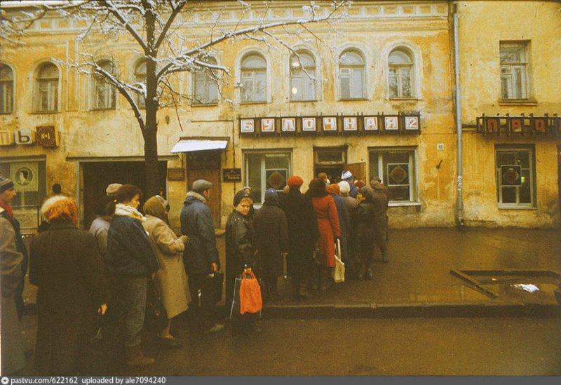 Рязань, улица Подбельского, очередь за хлебом