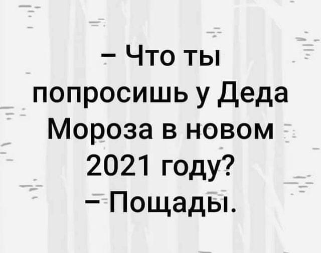 Новый год к нам мчится )