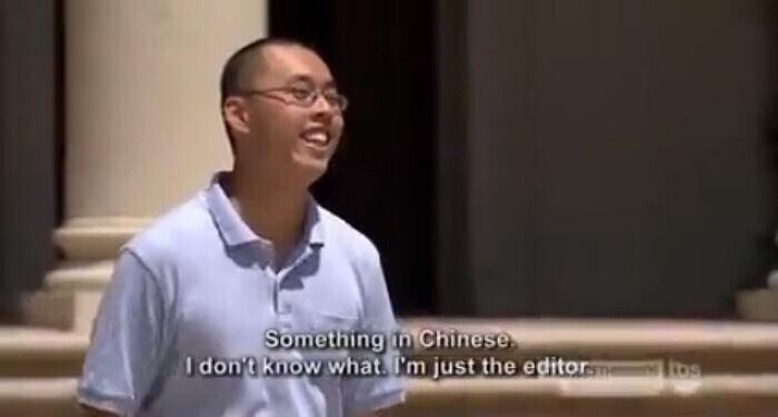 """Ты не ты, когда пишешь субтитры: """"Что-то на китайском. Не знаю, что. Я просто редактор"""""""