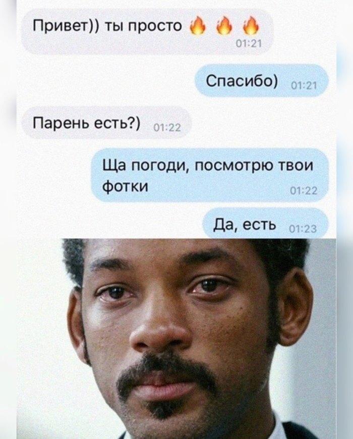 Обидно было )