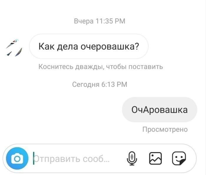 У одной грамотной девочки никогда не будет парня )