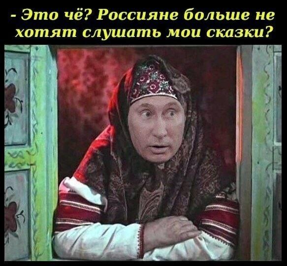 В сети по-своему подвели итоги пресс-конференции Путина