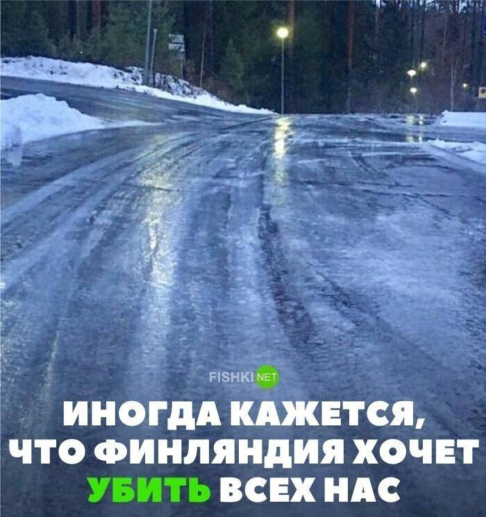 Немного о финских дорогах: