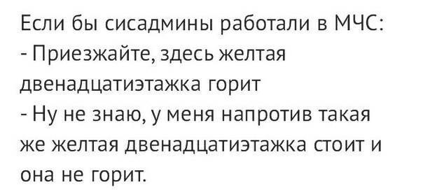 Бесит, не правда ли? )