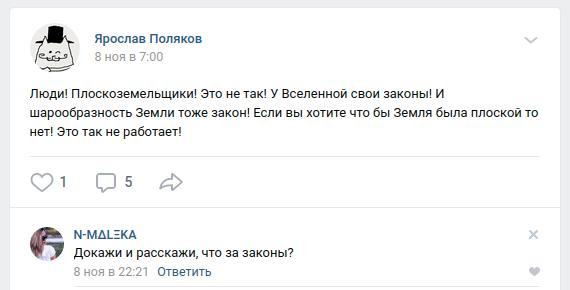 А ты докажи! )))
