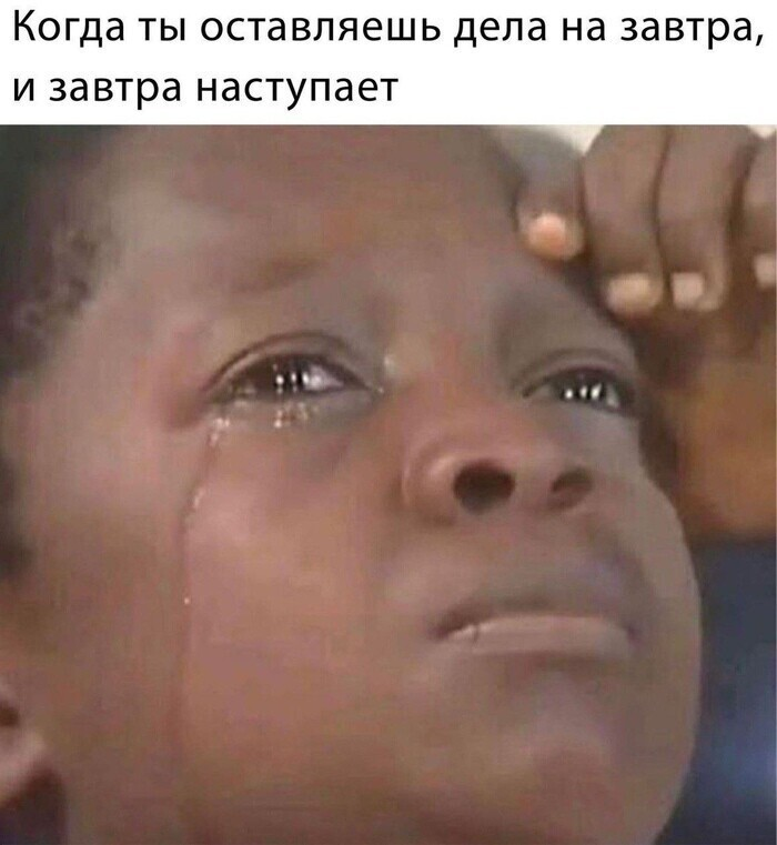 Жизнь - боль