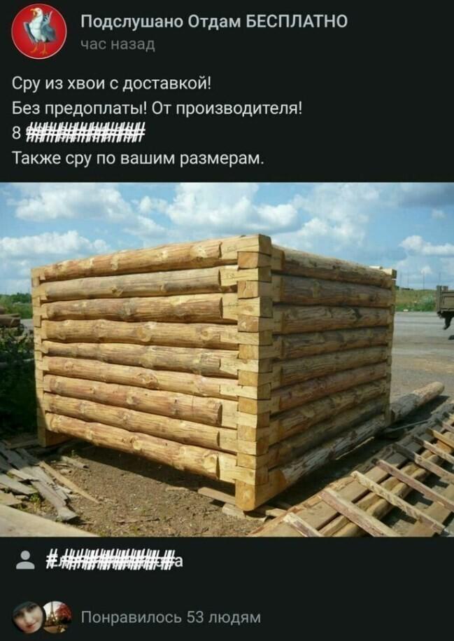 Продолжаем строительную тематику