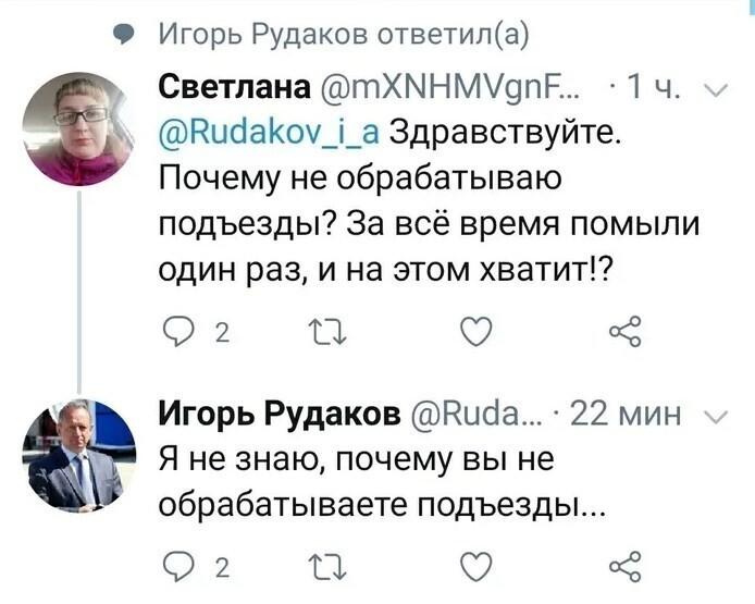Светлана, хороший вопрос