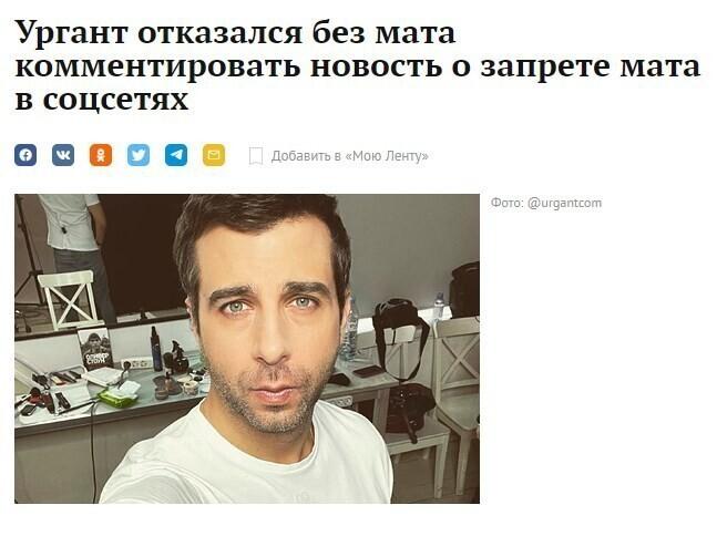В отряд виртуального сопротивления вступили и российские звезды