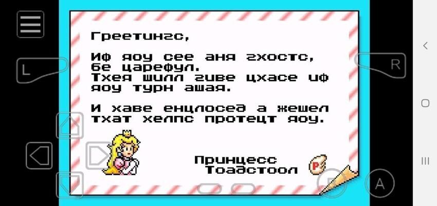Русификация Super Mario bros 3 для GBA