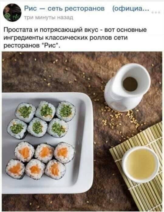 """Зато слово """"ингредиенты"""" написано правильно"""