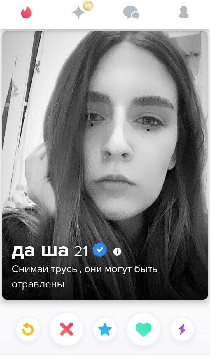 Когда в новогодние праздники посмотрела очередное расследование про Навального