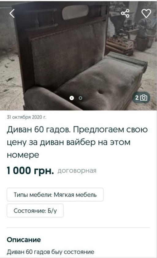 В диване ровно 60 гадов, можете не пересчитывать