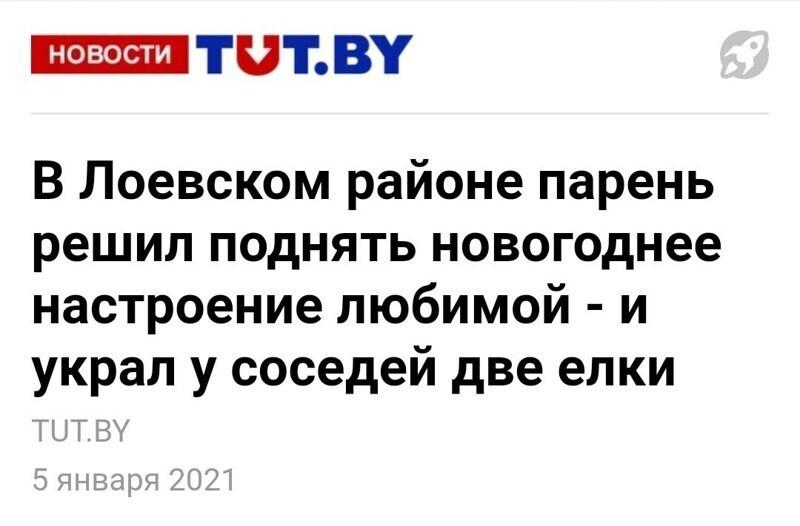 Тем временем в Беларуси