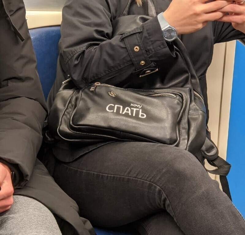 Пожалуй, перед нами идеальная сумка для метро