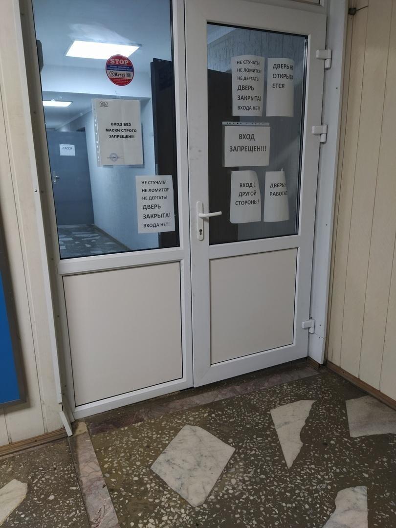 Дверь с другой стороны