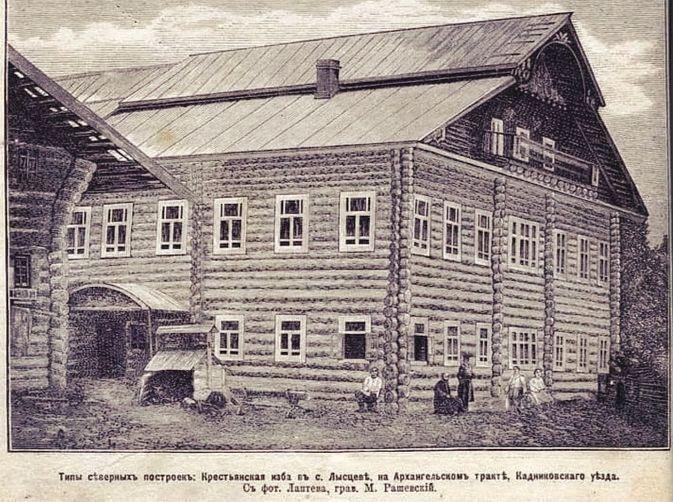 Большие дома, в которых крестьяне жили огромными семьями по несколько поколений, более всего распространены на Севере
