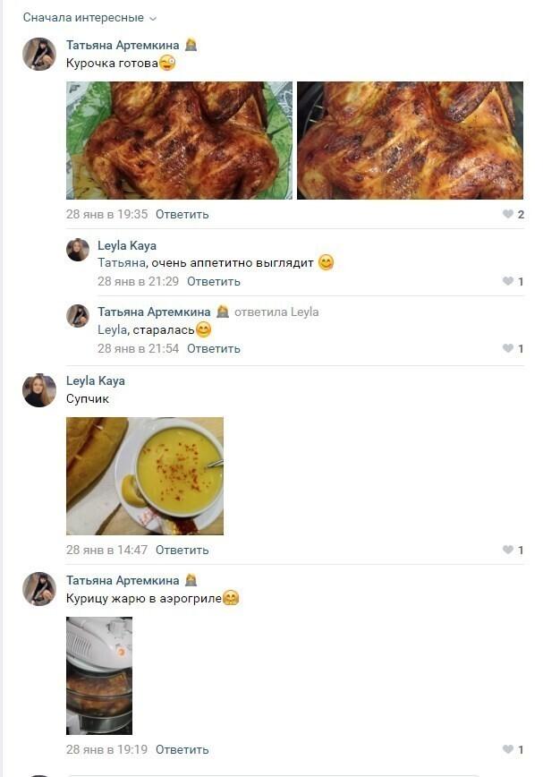 В перерывах между душещипательными историями, девушки делятся друг с другом кулинарными рецептами