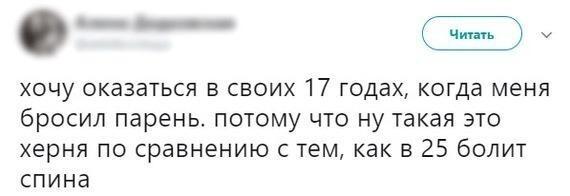 17 и 25 лет )))
