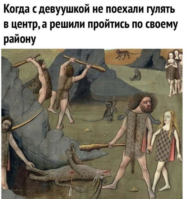 Суровая реальность