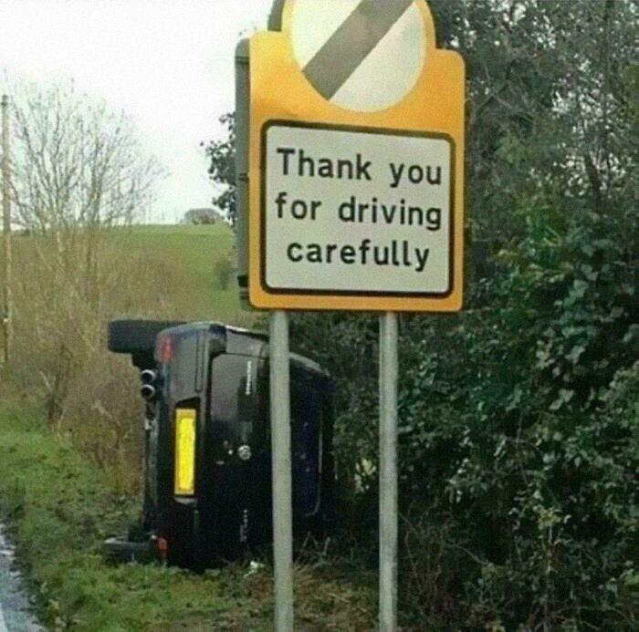 """""""Спасибо за аккуратное вождение!"""""""
