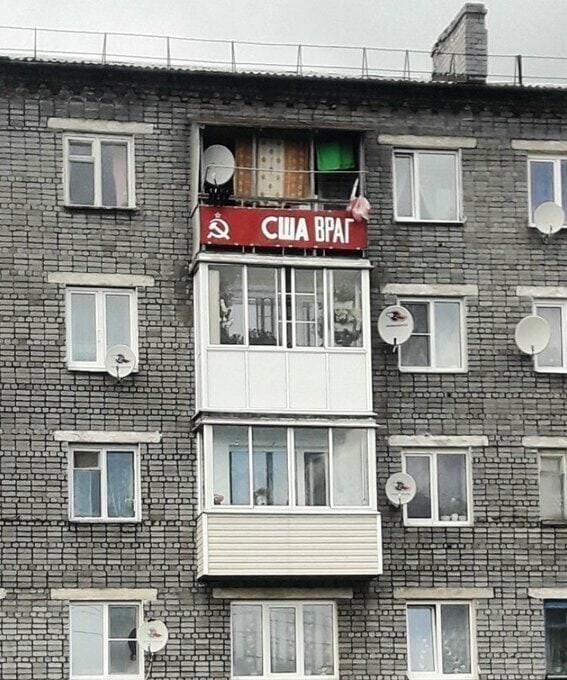 Патриотичный балкон