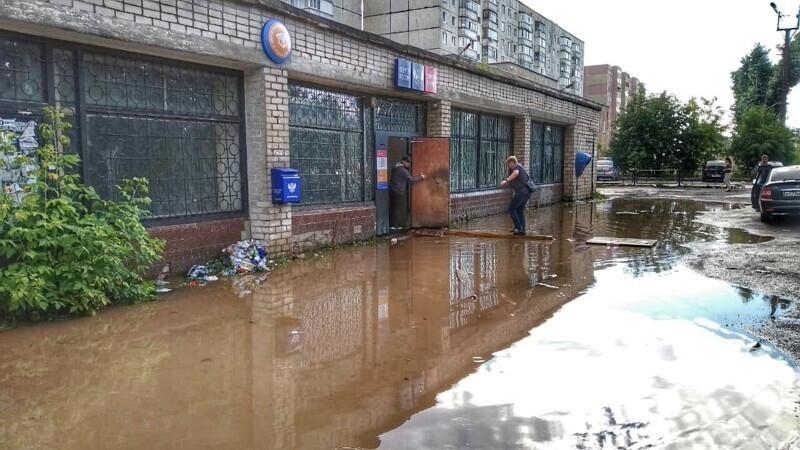 Киберпанк в России