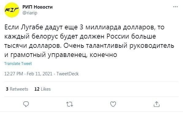 Многие сомневаются в экономической подкованности Александра Лукашенко