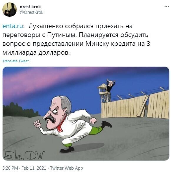 Карикатуристы и интернет-тролли тоже отработали данную новость