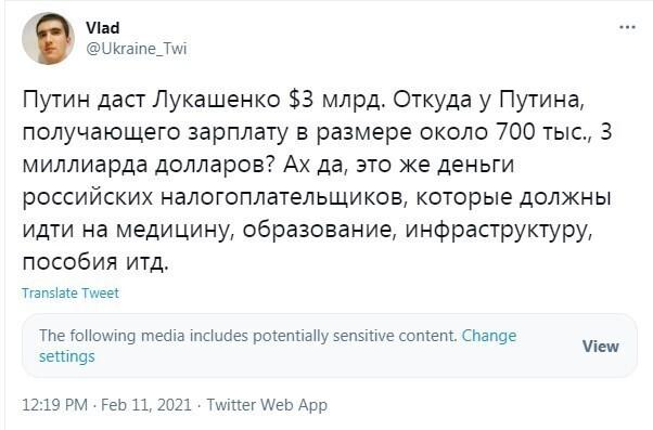Пользователи соцсетей просто возмущены такому использованию денег налогоплательщиков